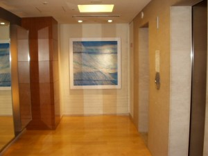 Hotel Orix Blue Wave Inn Osaka
