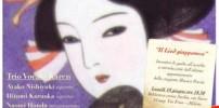 """Musica Poesia - """"Sakura Sakura"""""""