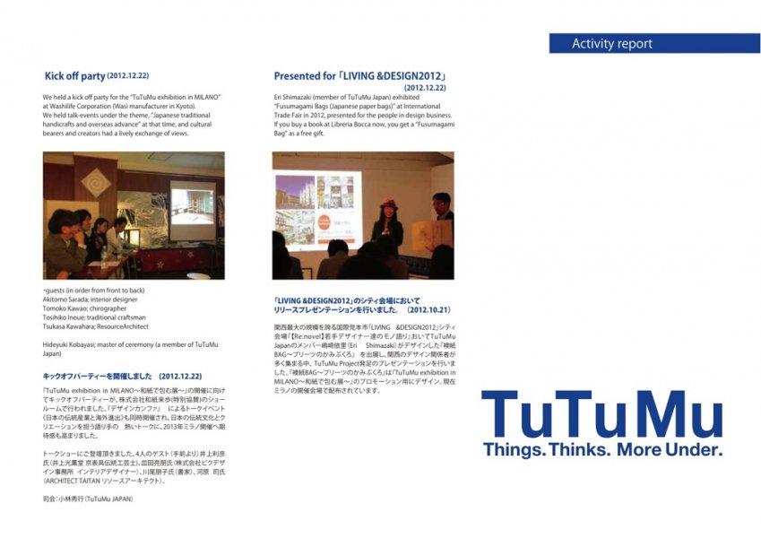 TuTuMu 2013-3